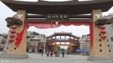 北川地震遗址一日游