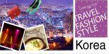 浪漫韩国---首尔济州经典6日游