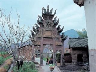 四川资中县重龙山